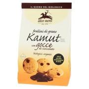 Frollini di grano Kamut con gocce di cioccolato biologici